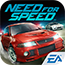 Galaxy Game Pack game Need for Speed No Limits logo