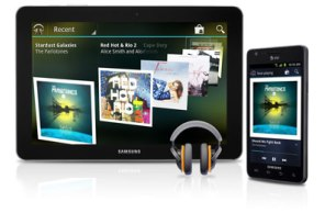 Google Play Music Wireless Cloud Service