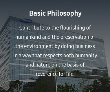 "This image contains the basic philosophy of the eco-management. It is ""Contribute to the flourishing of humankind and the preservation of the environment by doing business in a way that respects both humanity and nature on the basis of reverence for life."""