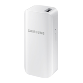 2100 Mah Battery Pack - White