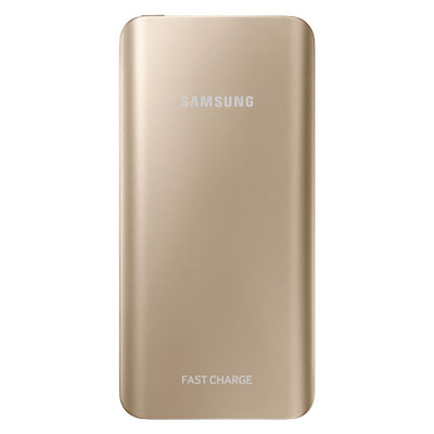Fast Charge Battery Pack, Gold