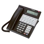 Digital Phone iDCS-28B