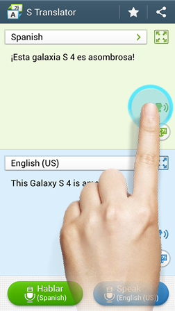 Text-to-speech Button